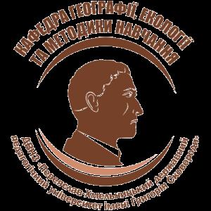 Кафедра географії
