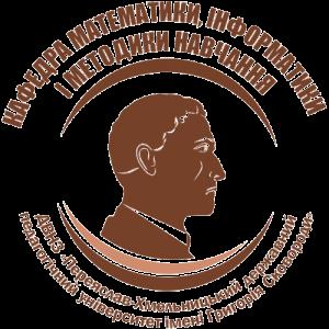 Кафедра математики, інформатики і методики навчання